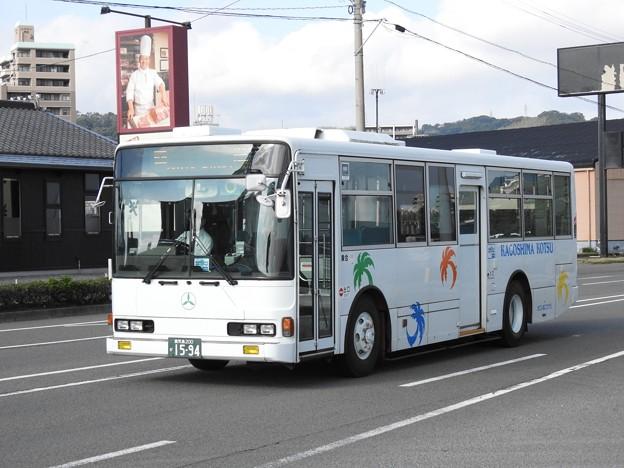 1594号車(元神奈川中央交通バス)