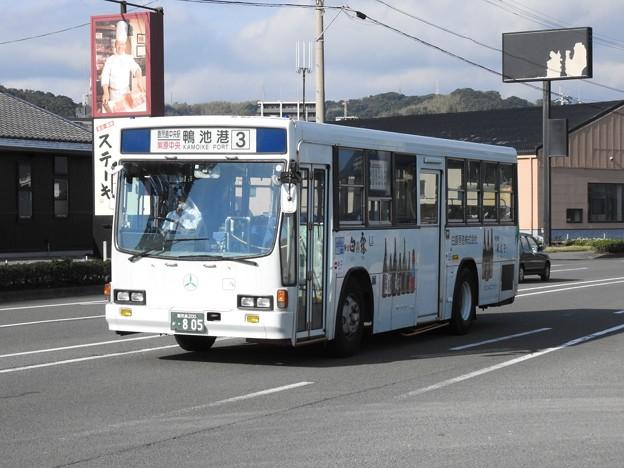 805号車(元国際興業バス)