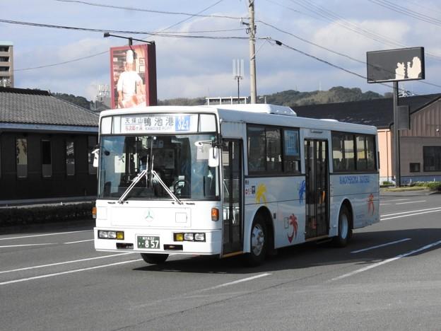 857号車