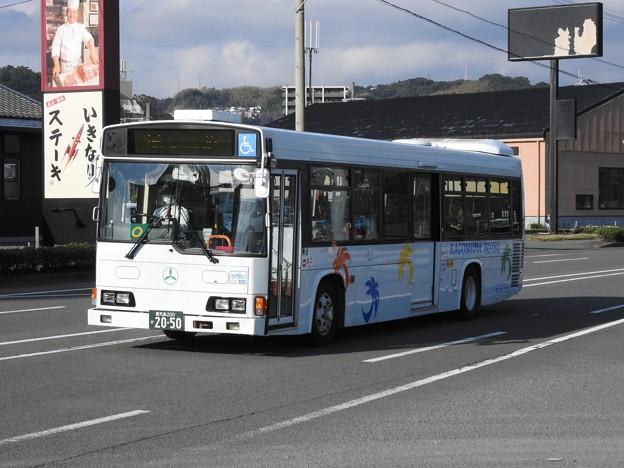 2050号車(元都営バス)