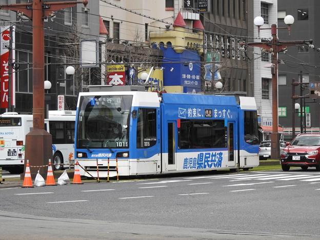 【鹿児島市電】1000形 1015号車