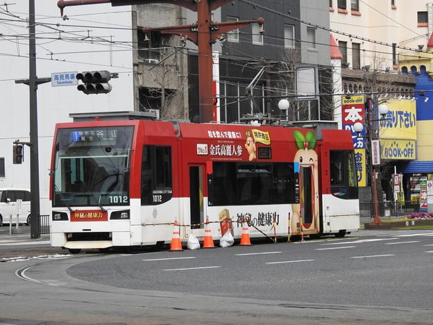 【鹿児島市電】1000形 1012号車