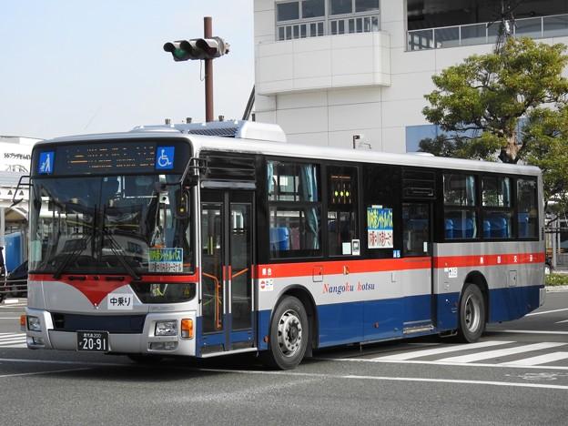 2091号車