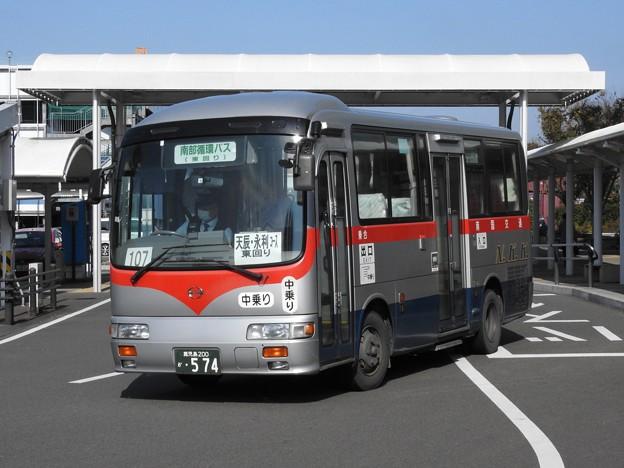 574号車