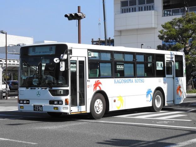 1290号車(元神戸市バス)