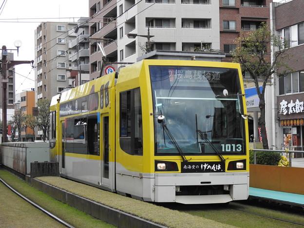 【鹿児島市電】1000形 1013号車