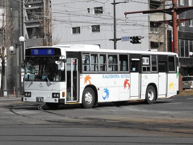 870号車(元京成バス)
