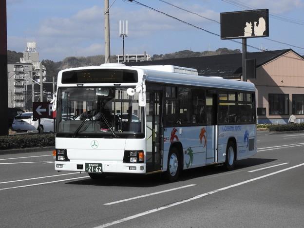2162号車(元国際興業バス)