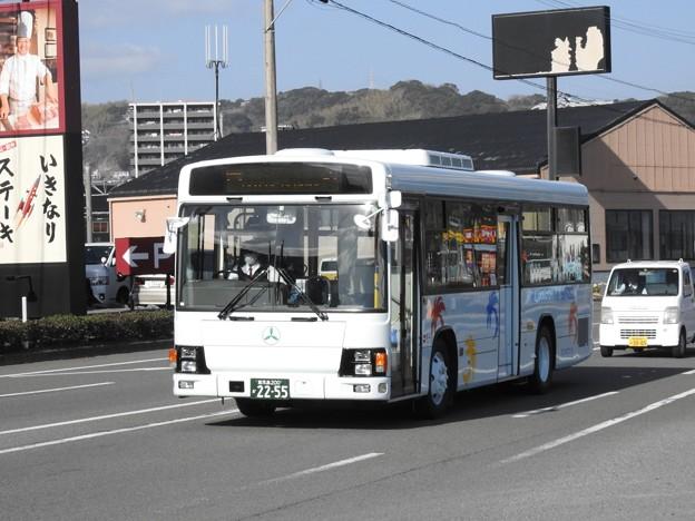 2255号車(元国際興業バス)