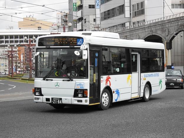 2184号車(元国際興業バス)