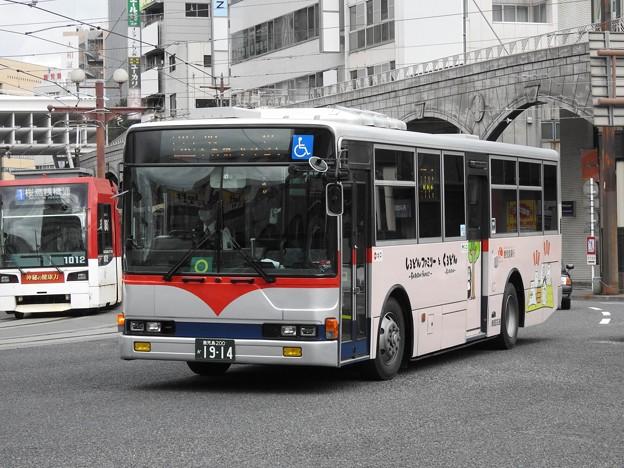 1914号車(元神奈川中央交通バス)