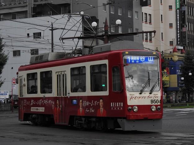 【鹿児島市電】9500形 9504号車(京急ラッピング車両)