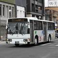 841号車