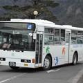 Photos: 2059号車(元神奈川中央交通バス)