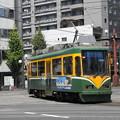 Photos: 【鹿児島市電】2130形 2131号車