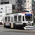 【鹿児島市電】9500形 9507号車
