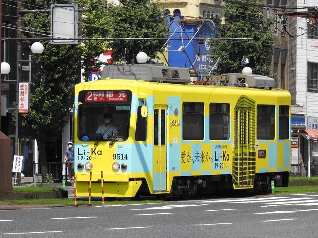 【鹿児島市電】9500形 9514号車