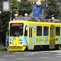 Photos: 【鹿児島市電】9500形 9514号車
