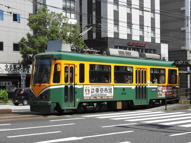 【鹿児島市電】2110形 2113号車