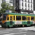 Photos: 【鹿児島市電】2110形 2113号車