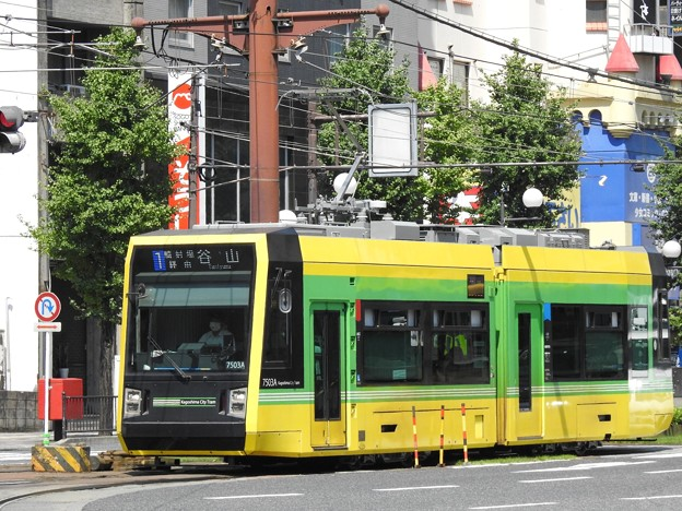 【鹿児島市電】7500形 7503号車