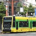 Photos: 【鹿児島市電】7500形 7503号車