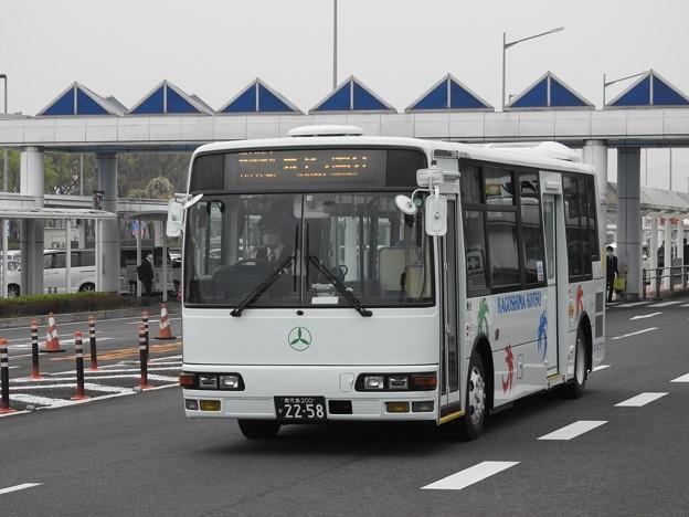 2258号車(元立川バス)