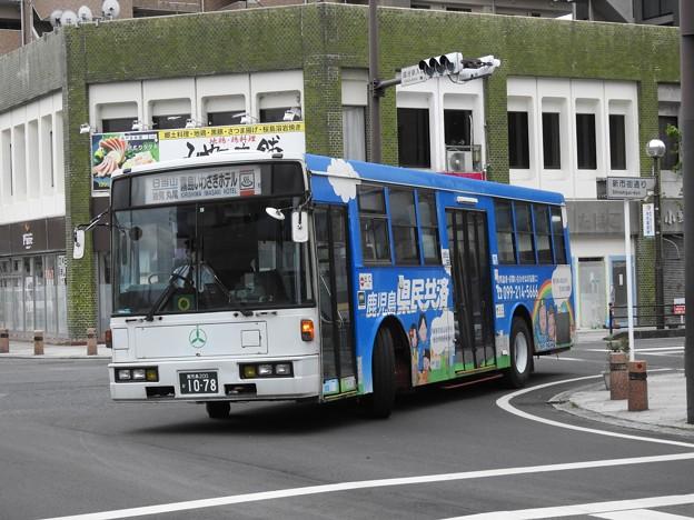 1078号車(元小田急バス)