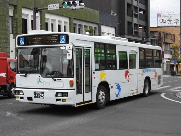 2125号車(元阪急バス)