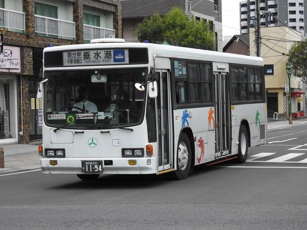 1194号車(元小田急バス)