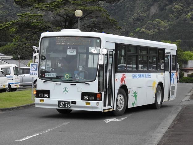 2046号車(元山陽バス)