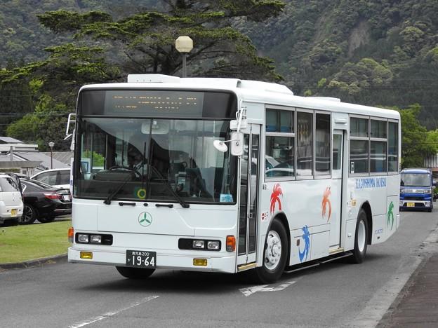 1964号車(元神奈川中央交通バス)