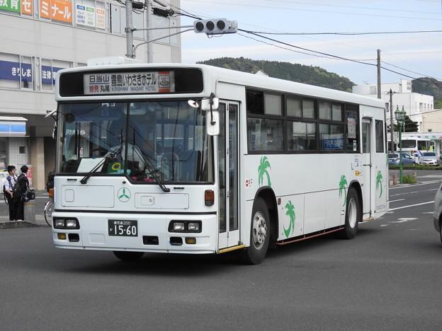 1560号車(元阪急バス)