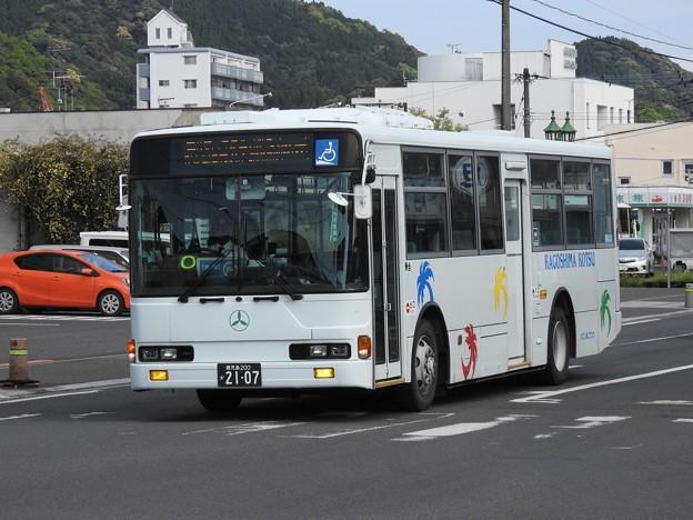 2107号車(元神奈川中央交通バス)