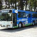 827号車(元立川バス)