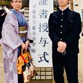 Photos: 次男坊の中学校卒業式