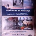 FDG (2)