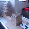 段ボールで作った名古屋城((株)鈴木紙器)