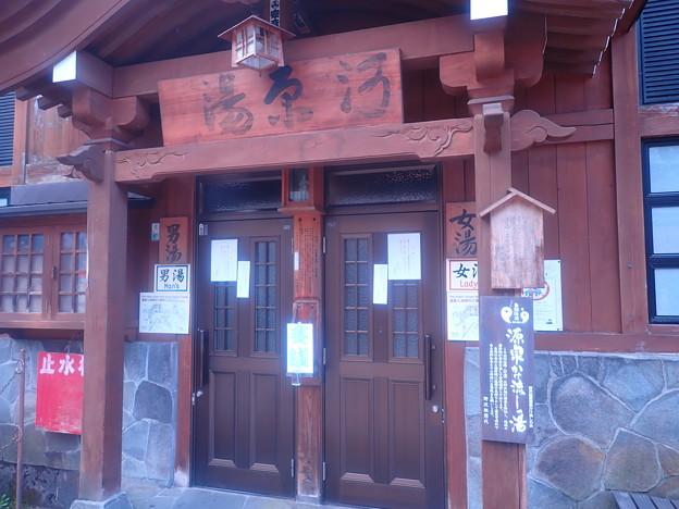 ホクトのキノコ会(野沢温泉) (4)