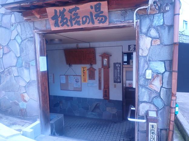 ホクトのキノコ会(野沢温泉) (5)
