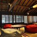 Photos: 町屋ライブラリー~Machiya  Library