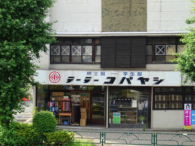 テーラーコバヤシ - 恵比寿 11062021