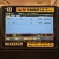 本日のランチは、¥870(^▽^)/ 10102021