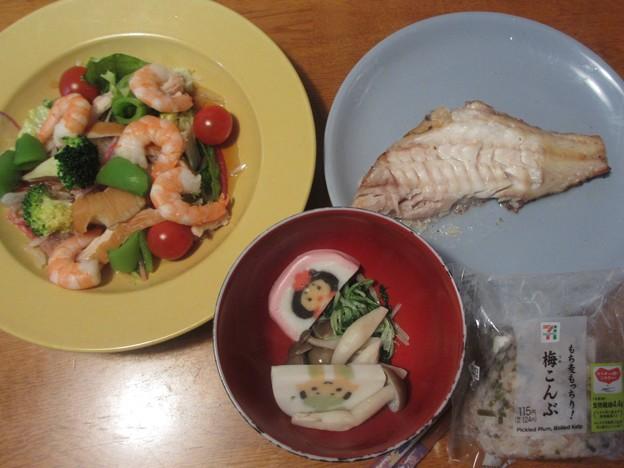 dinner@210228