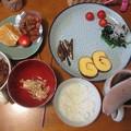 breakfast@210306