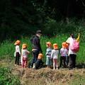 Photos: 2021.09.16 追分市民の森 トンボ池 野外授業