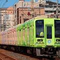 南海電鉄×『すみっコぐらし』高野線ラッピング