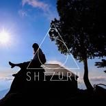 静流-shizuru-