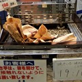 Photos: 「焼き芋は直に触れてもやけどない」外国人