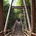 この吊橋を渡って…